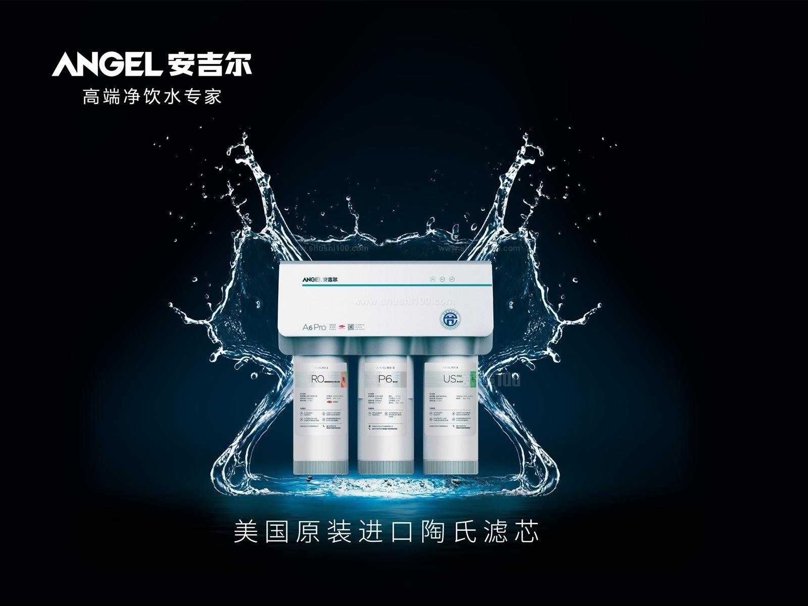安吉尔净水器品牌招商该如何在净水行业步步为赢、稳扎稳打