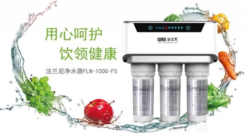 侯子俊教你如何打造成为十大品牌净水器