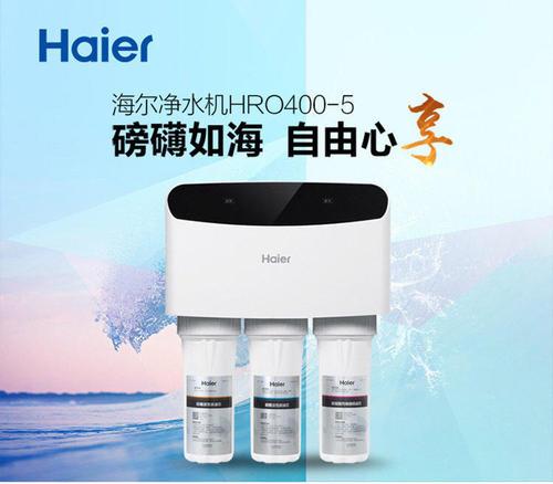 净水器品牌招商