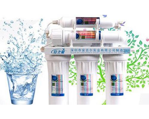 安之星能为加盟净水器的代理商提供什么样的优越条件