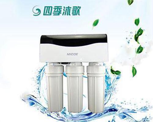 加盟净水器品牌