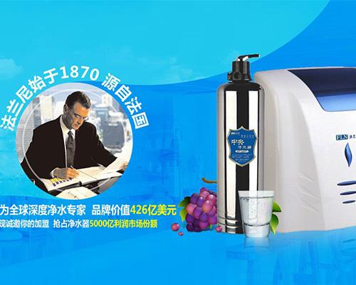 净水器哪个品牌好,法兰尼FLN-600G-A60反渗透机一净到底