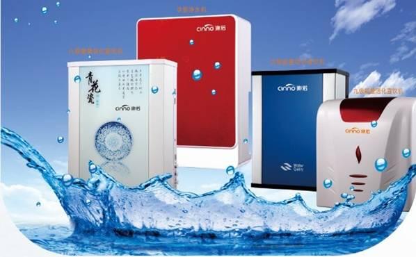 沁诺净水器产品图