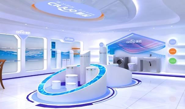 沁诺净水器科技展厅