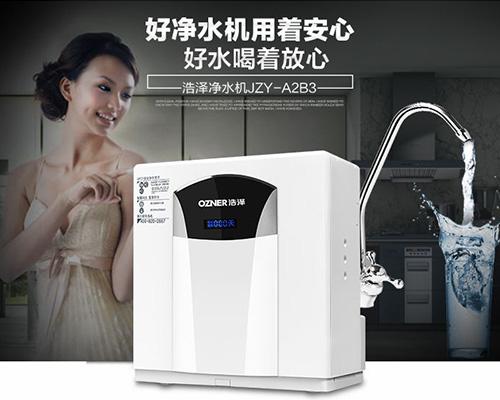 购买净水设备前要先了解市场上有哪些产品