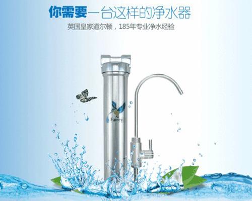 净水器厂家是有哪些分类,我们该选择哪种