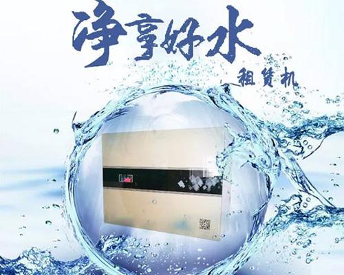 家用净水器品牌