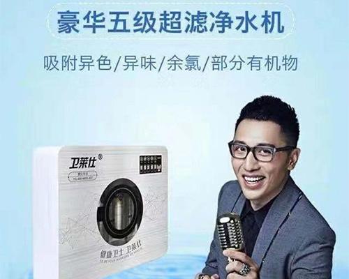 净水器品牌
