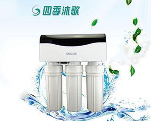 购买家用净水器时要注重哪些方面