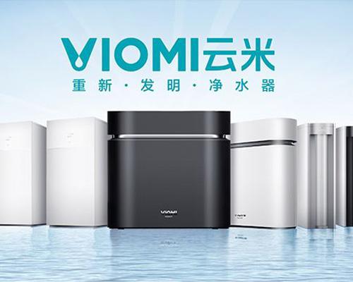 云米净水器X5是否能满足消费者的需求