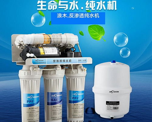 浪木净水器的优势表现在哪几个方面