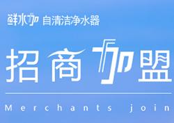 深圳优美集团